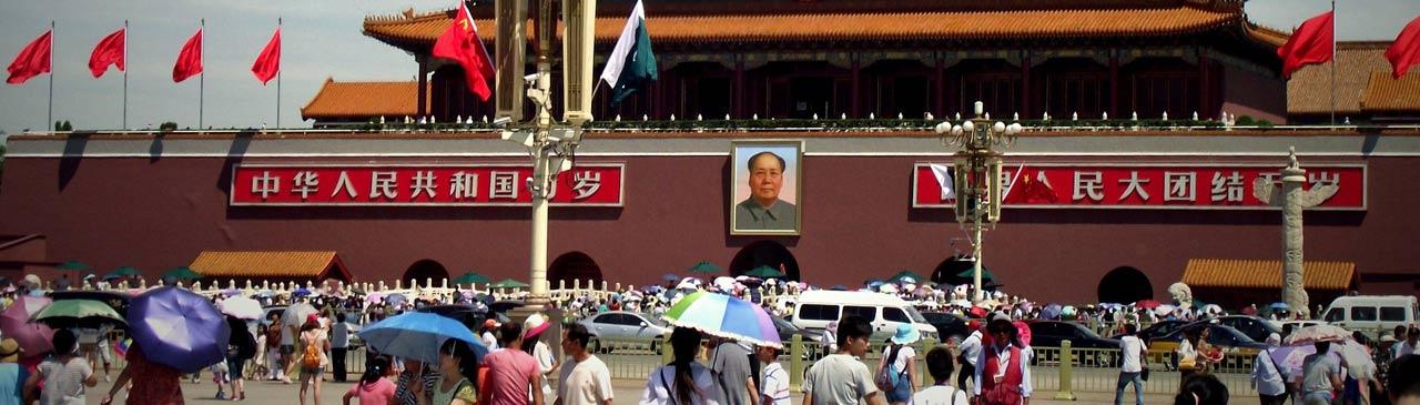 Peking Verbotene Stadt